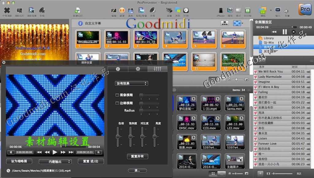 ProPresenter5.2.6 Mac中文优化精简版