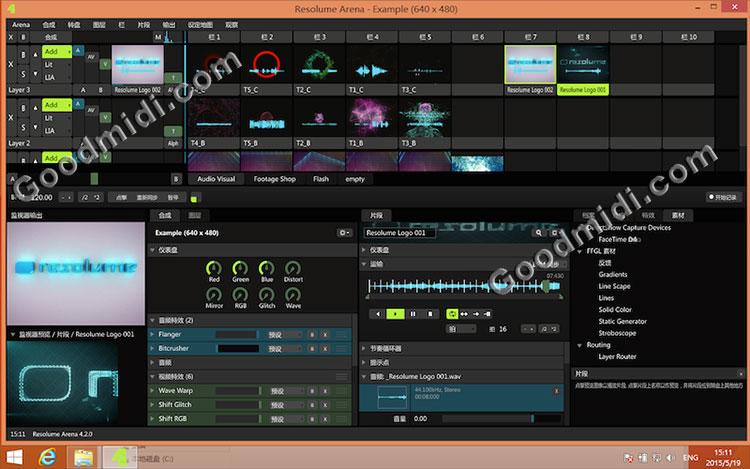 专业VJ软件 Resolume Arena 4.2.0 PC中文版