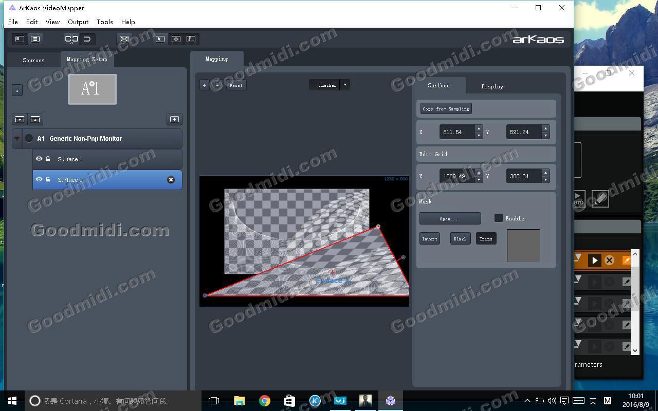 ArKaos GrandVJ 2.1.2 PC版