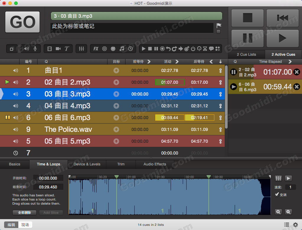 QLab Pro 3.1.24 中文汉化版