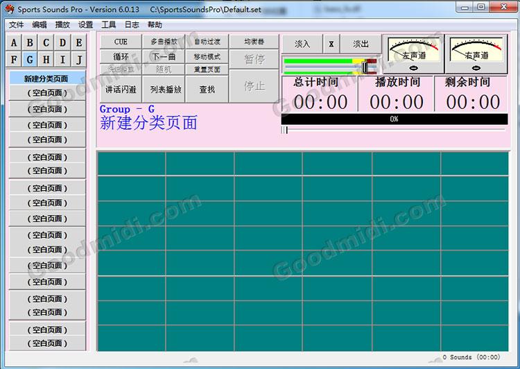 Sports Sounds Pro 6.0.13中文安装版