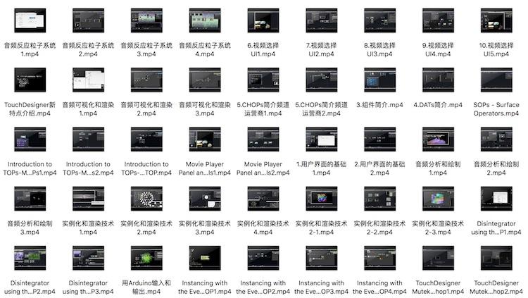Derivative TouchDesigner Pro 视频教程全集